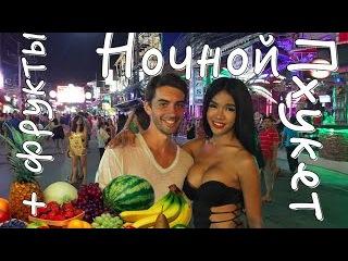 video-nochnie-eroticheskie-shou-devki-drochat-parnyam-zhestkoe-porevo