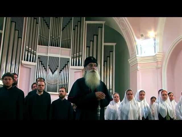 Вечер Духовных Песнопений (Старообрядцы - Lipoveni - Old believers)