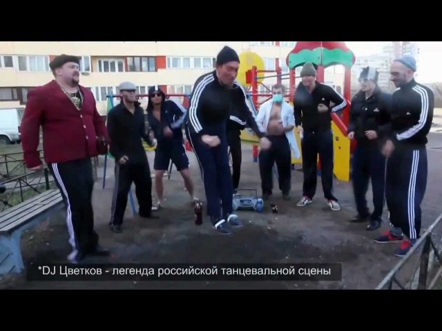 How to dance meshuggah meanwhile in Russia version