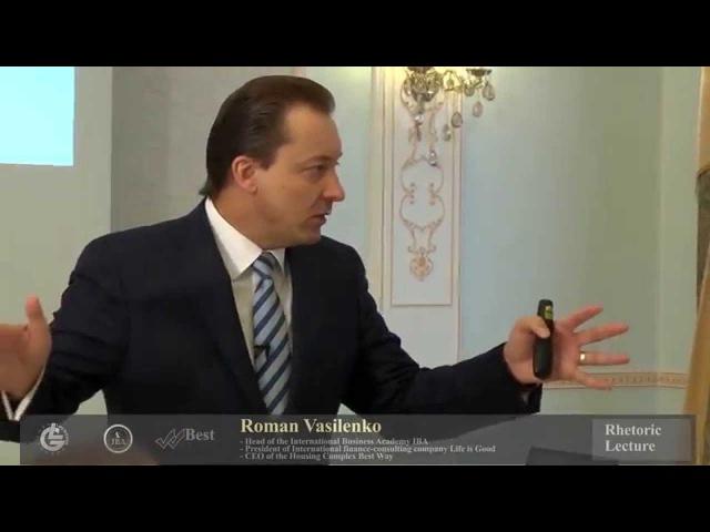 Unique lecture on rhetoric from the president of Life is Good - Roman Vasilenko!
