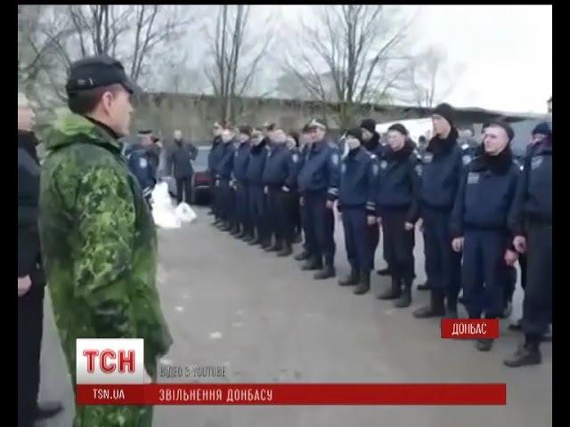 27 июля 2014 Українські військові продовжують відвойовувати Горлівку