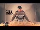 Тест беспатронных шуруповертов профессионального класса с аккумуляторами Li Ion на 10 8 Вольт