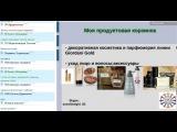 2016 01 29 Сенина Татьяна «Про-про-про ПРОДУКТ
