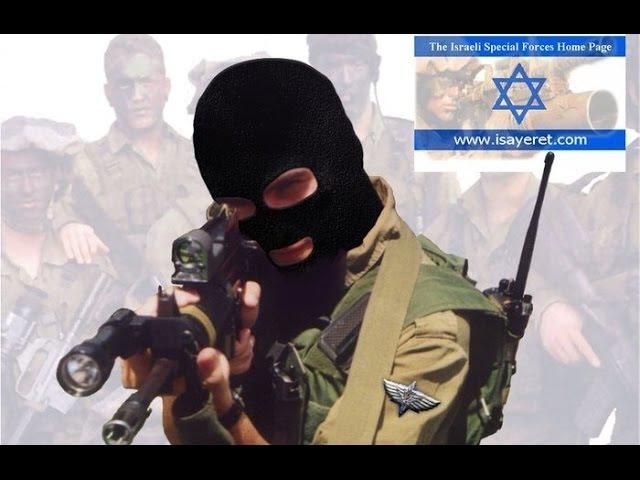 Приказано ликвидировать. Возмездие израильской разведки Моссад