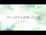 Tantei Team KZ: Jiken Note | Следствие вела группа сыщиков KZ 15 серия