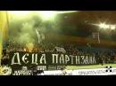 DECA PARTIZANA Partizan Metaloplastika 15 11 2015