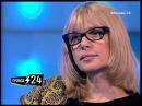 Правда 24 Вера Глаголева рассказала о съемках фильма Две женщины