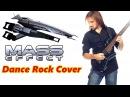 Mass Effect The Normandy dance rock cover by ProgMuz OST
