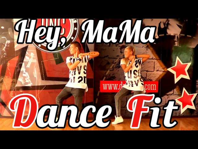 Dance Fitness HEY MAMA David Guetta Nicky Minaj ZUMBA ZUMBAFITNESS