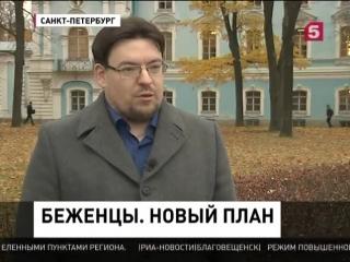 26.10.2015 18:30. Интервью для новостей 5 канала. 2:28