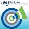 Аудит, Консалтинг, Оценка   UHY Янс-Аудит