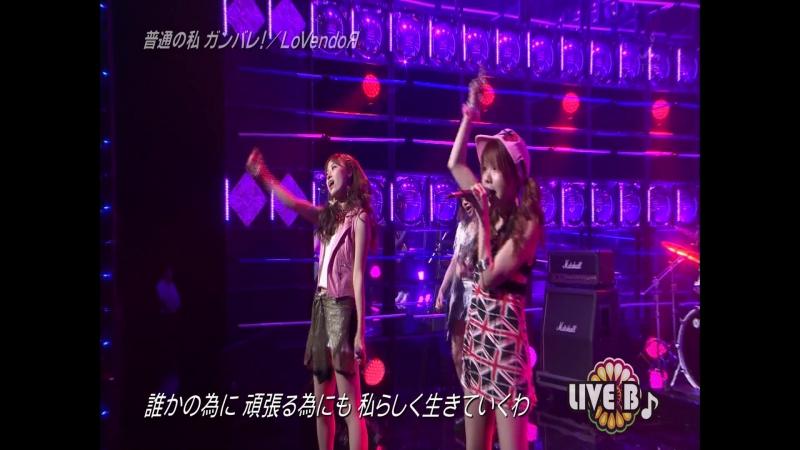 Live B♪ - LoVendoЯ Talk ♪Futsuu no Watashi Ganbare! 28.07.2015