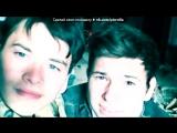 Братья под музыку Fall Out Boy - Immortals (OST