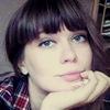 Светлана Белобородова