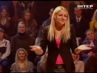 Леся и Оля жгут!!!)) (Рассмеши комика - Интер)