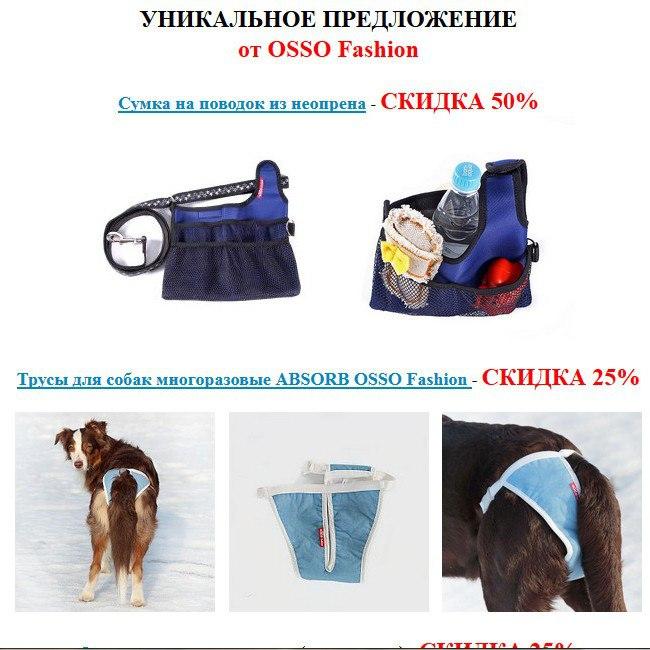 ПетСовет - интернет-зоомагазин, доставка заказов по всей России - Страница 3 8L_Ne4ZG0Wg