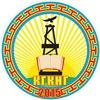 Калмыцкий государственный колледж нефти и газа