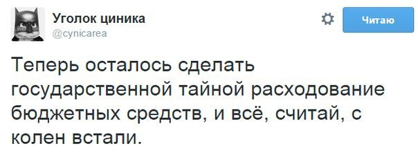 """В Кремле уверяют, что указ о гостайне по потерям военных в мирное время """"не связан с Украиной"""" - Цензор.НЕТ 484"""