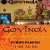 GOVINDA   Доставка Обедов   933-101