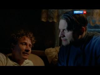 Тихий Дон 3 серия из 14 .2015