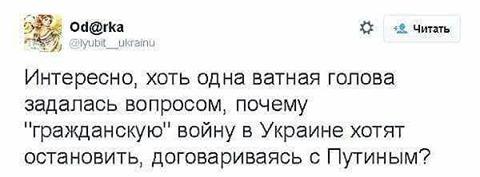 Граждан Украины среди погибших в результате наводнения в Грузии нет, - МИД - Цензор.НЕТ 5245