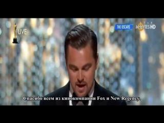 Победная Речь Леонардо ДиКаприо на Оскар 2016 / Leonardo DiCaprio's 2016 Oscar Acceptance Speech (Rus Рус Субтитры)