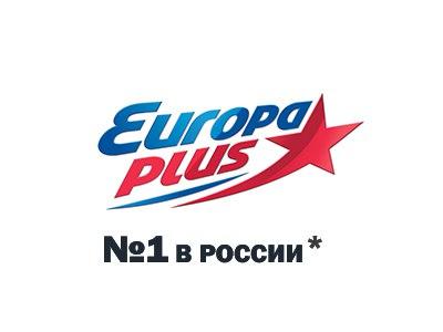 скачать радио европа плюс скачать