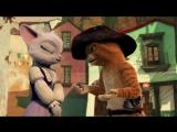 Приключения Кота в Сапогах 2 серия 1 сезон