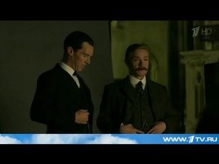 Первый канал: рождественский эпизод фильма о Шерлоке Холмсе