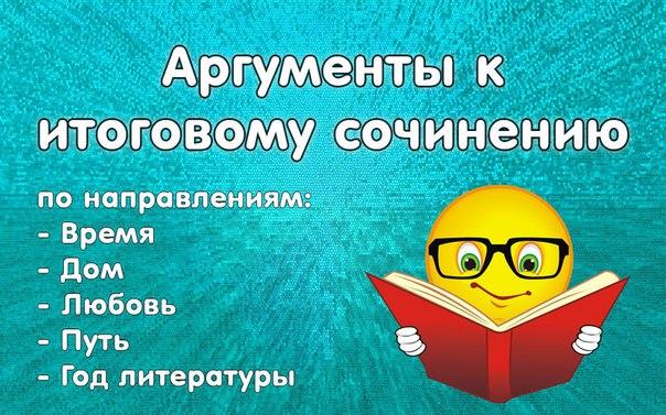 Теряя тебя читать онлайн