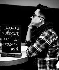 Алексей Чигадаев