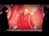Эпические РЭП Батлы в истории: Распутин против Сталина