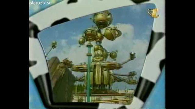 Дисней-клуб — заставка — Подводные истории (1999)