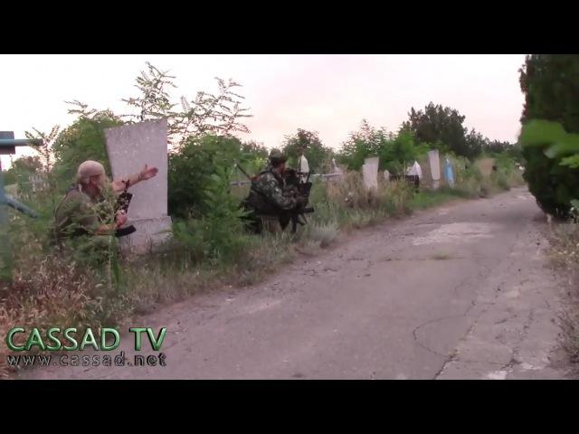 ГБР Бэтмен. Бои в Вергунке. 11-12.09.14