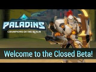 Сегодня стартует закрытый бета-тест Paladins