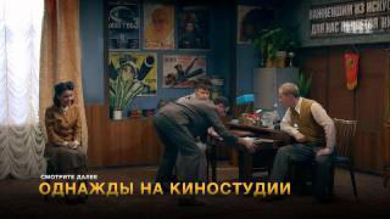 однажды в россии 2015, однажды в россии лучшее, однажды в россии 1 сезон, однажды в россии 3 серия