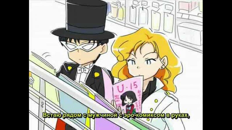 Convenience Store Sailormoon ver