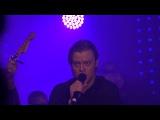 Caligola - Ride The Night Away live in Baden-Baden