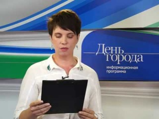 Следственным отделом города Серова начата проверка по факту травмированного батутом ребенка