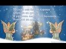 С Рождеством Христовым вас мои Друзья !2NATIVITY