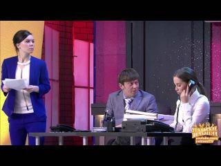 Офис дураков - Пель и Мень сМешат на помощь - Уральские пельмени