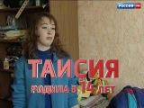Взрослая беда юной мамы: