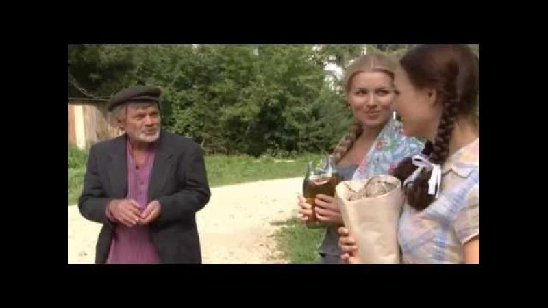 Русский сериал про деревню и любовь Цвет черемухи 1 серия 2012 Русские мелодрамы онлайн