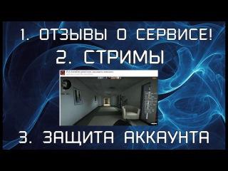 Буст аккаунтов кс го и дота 2 boostacc.ru