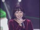 Марина Хлебникова - Мой генерал (Песня года 1999)