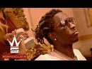 Ralo Young Thug - I Know (Official Music Video 26.01.2016)
