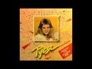 Rusya Руся Bud shcho bude Будь що буде italo disco Ukraine USSR 1990