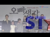 [06.01.16] Шиван посетил пресс-показ фильма