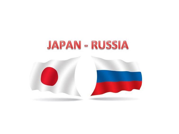 Посольство Японии в России