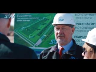 Путин и Медведев Прорывные Технологии 6, 7 технологического уклада Транснет  Новый транспорт